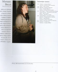 jaz-iz-kataloga
